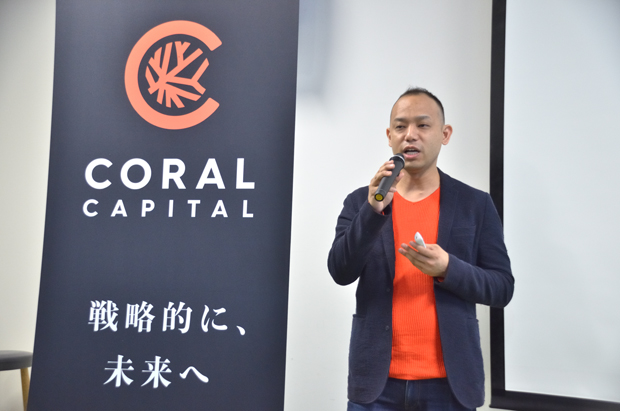 Coral Capital Founding Partner 澤山陽平氏