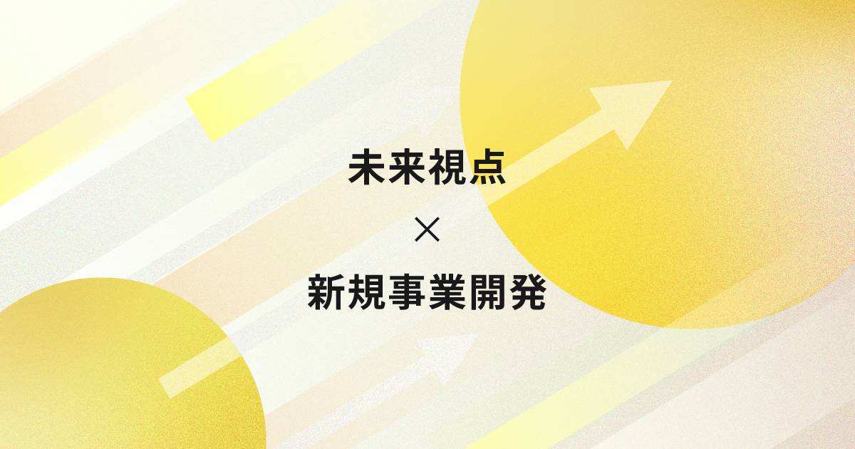 https://bz-cdn.shoeisha.jp/static/images/article/3530/3530_toparena02.jpg